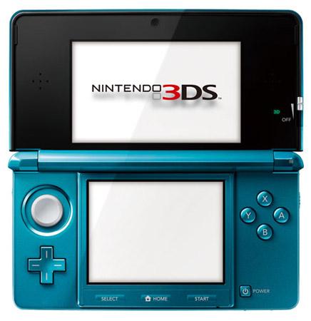 Nintendo 3DS: o que é, onde comprar, preço, vídeos, jogos, foto, site oficial e outras novidades